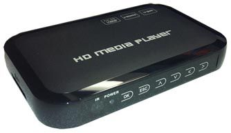 MP-1080B digital signage player front view